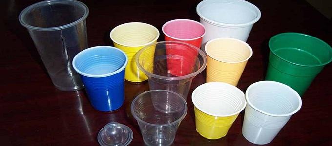 gelas plastik kecil
